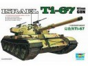 TRUMPETER 小號手 以色列 Ti-67 1/35  00339
