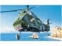 ITALERI WESTLAND WESSEX HU-5  直升機  0082 比例 1/72