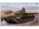Trunpeter 俄羅斯 T-62 坦克 KTM-6 掃雷犁 比例 1/35 01550