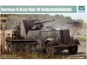 TRUMPETER 小號手 German 8.8cm Flak 18 Selbstfahrlafette 1/35 NO.01585