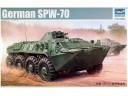 東德 SPW-70 裝甲運輸車 比例 1/35 trumpeter 01592