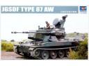 TRUMPETER 小號手 JGSDF TYPE 87 AW 1/35 01599 (MINJAY CALL)