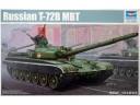 蘇聯 T-72B MBT 比例 1/35 Trumpeter 05598 需自行拼裝上色