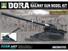 【模王 】1/35 Dora 德軍 朵拉 朵拉炮 朵拉砲 比例 1/135 塑膠 組合模型 金屬部隊