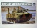 Trumpeter BMP-3 韓國 陸軍型 坦克 比例 1/35 小號手 需自行拼裝上色 01533