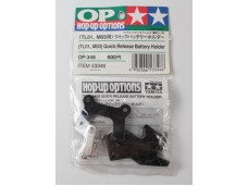 TAMIYA TL01,M03 Quick Release Battery Holder NO.53346
