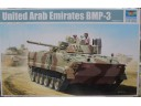 TRUMPETER 小號手 阿聯酋  BMP-3 1/35 NO.01531