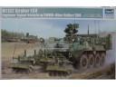 TRUMPETER 小號手 斯崔克M1132工程車帶LWMR掃雷輥及SOB工程鏟 1/35 NO.01574(S-O)