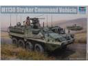 TRUMPETER 小號手 美軍M1130斯崔克指揮車 1/35 NO.00397