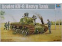 TRUMPETER 小號手 Soviet KV-8 Heavy Tank 1/35 NO.01565