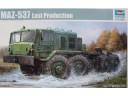 TRUMPETER 小號手 MAZ-537最後期生產型 1/35 NO.01006 (MIN CALL)