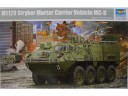 TRUMPETER 小號手 斯崔克M1129 Mortar Carrier迫擊炮車 1/35 NO.01512 (MINJAY)