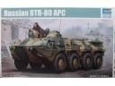 TRUMPETER 小號手 俄羅斯BTR-80裝甲運輸車 1/35 NO.01594