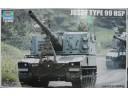 TRUMPETER 小號手 日本99式自行榴彈炮 1/35 01597 (MIN JAY CALL)