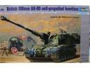 TRUMPETER 小號手 英國AS-90 155mm榴彈炮 1/35 NO.00324