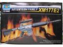 TRUMPETER 小號手 AR15/M16/M4槍族之 XM177E2 1/3 NO.01905