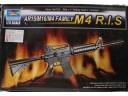 TRUMPETER 小號手 AR15/M16/M4槍族之M4 R.I.S 1/3 NO.01910