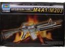 TRUMPETER 小號手 AR15/M16/M4槍族之M4A1/M203 1/3 NO.01909
