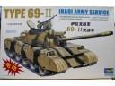 TRUMPETER 小號手 IRAQI ARMY TYPE 69-II 電動馬達版 1/35 NO.MM00321