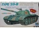 TRUMPETER 小號手 中國59-B式中型坦克 馬達電動版 1/35 NO.MM00314