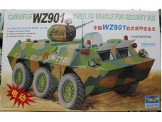 TRUMPETER 小號手 中國WZ901輪式裝甲安全車 電動馬達版 1/35 NO.MM00321