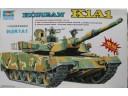 TRUMPETER 小號手 韓國K1A1坦克 馬達電動版 1/35 NO.MM00331