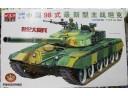 TRUMPETER 小號手 中國98式最新型主戰坦克 馬達電動版 1/35 NO.MM00319