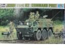 TRUMPETER 小號手 日本82式指揮通信車 1/35 NO.00326