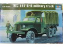 TRUMPETER 小號手ZIL-157 6X6 military truck 1/35 NO.01001