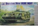 TRUMPETER 小號手 瑞典Strv103C坦克 1/35 NO.00310