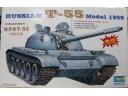 TRUMPETER 小號手 俄羅斯T-55 1958型 電動馬達版 1/35 NO.MM00342