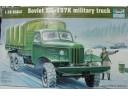 TRUMPETER 小號手Soviet ZIL-157K military truck 1/35 NO.01003
