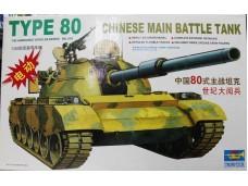 TRUMPETER 小號手  中國80式主戰坦克 CHINESE TYPE 80 MAIN BATTLE TANK 1/35 電動馬達版 NO.MM00318