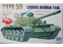 TRUMPETER 小號手 中國59式中型坦克 電動馬達版 NO.MM00303