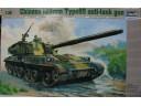 TRUMPETER 小號手 中89式120mm反坦克炮 1/35 NO.00306