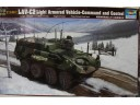 TRUMPETER 小號手 USMC LAV-C 2 Light Armored Vehicle Command and Control 1/35 NO.00371