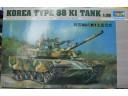 TRUMPETER 小號手 韓國88式K1坦克 1/35 NO.00343