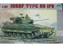 TRUMPETER 小號手 日本89式裝甲戰車 IFV 1/35 NO.00325