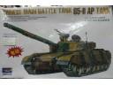 TRUMPETER 小號手 中國85-II AP式主戰坦克 電動馬達版 1/35 NO.MM00302