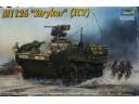 "TRUMPETER 小號手 M1126 ""Stryker"" (ICV) 1/35 NO.00375"
