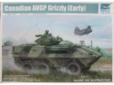 TRUMPETER 小號手 Canadian AVGP Grizzly [Early] 1/35 NO.01502