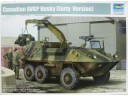 TRUMPETER 小號手 加拿大陸軍哈士奇裝甲搶修車 1/35 NO.01503