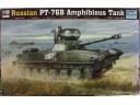 TRUMPETER 小號手 Russian PT-76B Amphibious Tank 1/35 NO.00381