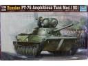 TRUMPETER 小號手 Russian PT-76 Amphibious Tank Mod. 1951 1/35 NO.00379