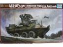 TRUMPETER 小號手 USMC LAV-AT Light Armored Vehicle-Antitank 1/35 NO.00372