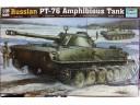 TRUMPETER 小號手 Russian PT-76 Amphibious Tank 1/35 NO.00380