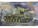 TRUMPETER 小號手 德國繳獲KV-2 754(r)坦克 1/35 NO.00367