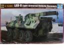 TRUMPETER 小號手 USMC LAV-R Light Armored Vehicle Recovery 1/35 NO.00370