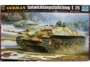 TRUMPETER 小號手 德國E-25坦克 1/35 NO.00383