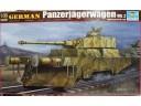 TRUMPETER 小號手 德國鐵道反裝甲載卡vol. 2 1/35 NO.00369